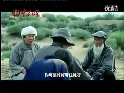 Цэцэнханру(Mongol Kino,2009)