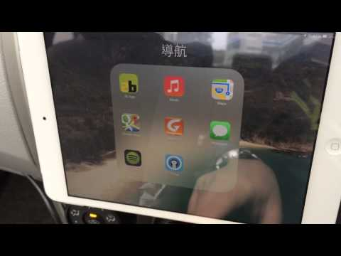 How to install iPad mini as a CarPlay in a Toyota!