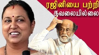 rajini political entry premalatha reaction tamil news tamil live news news in tamil red pix