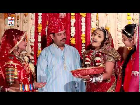 Marwadi New Vivah Geet 2014 Song video