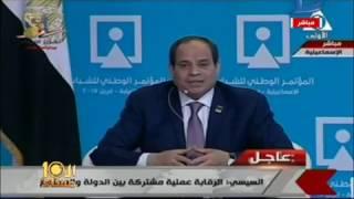 العاشرة مساء  شاهد الرئيس السيسى يتدخل لحل قضية ياسمين وشيماء ورئيس حى النزهة