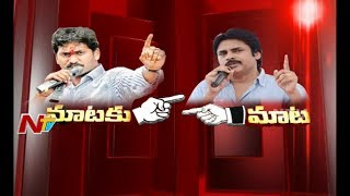 YS Jagan Vs Pawan Kalyan || War of Words || no-Decision Motion