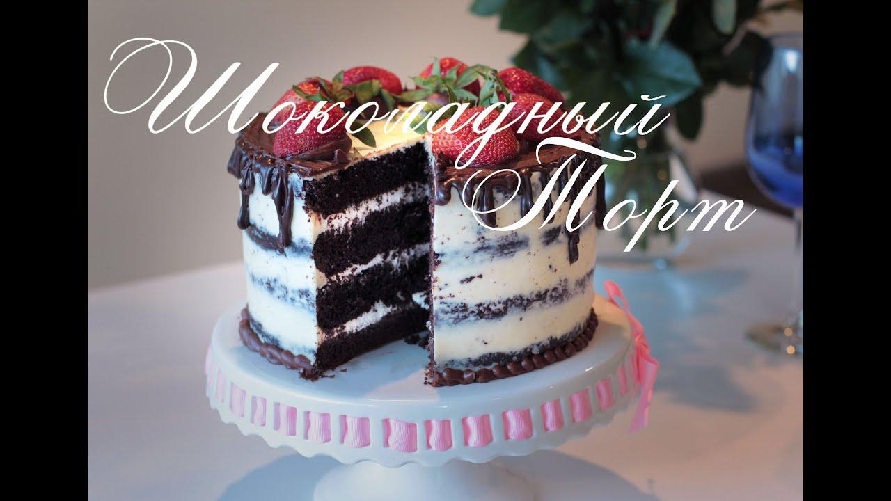 Испечь торт в домашних условиях на день рождения мужу фото