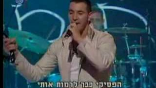 Shlomi Saranga - Greek Festival in Reach Menta שלומי סרנגה