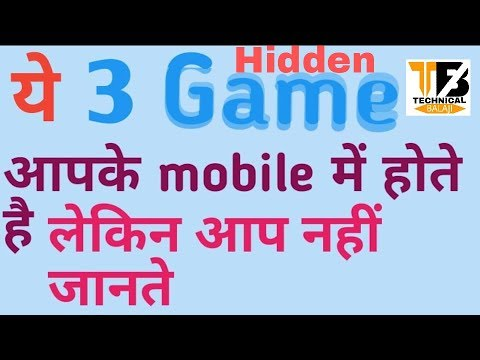 Hidden game on your mobile Hidden game on android phone play hidden game