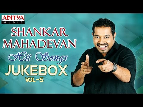 Shankar Mahadevan Telugu Hit Songs || Jukebox (VOL-5)