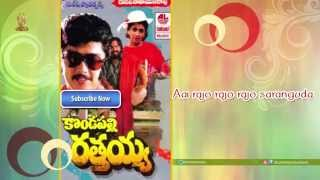 Aai rajo rajo Saranguda |Item Song |JUKE BOX |  harish|Kondapalli Rattaiah