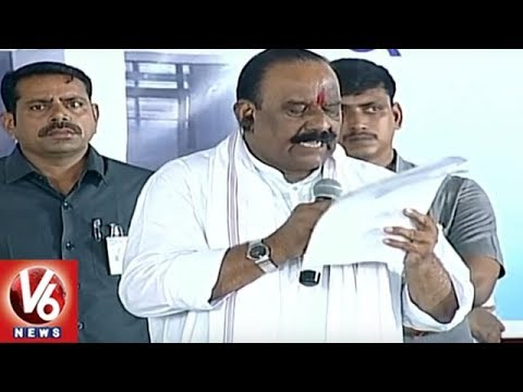 Home Minister Nayani Narasimha Reddy Speech At ITI Building Inauguration In Rajanna Sircilla | V6