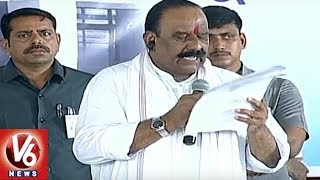 Home Minister Nayani Narasimha Reddy Speech At ITI Building Inauguration In Rajanna Sircilla