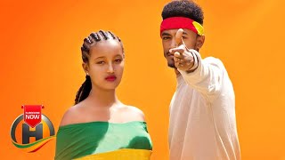 Miky Yo - Wetete Yi | ወተቴ ዪ - New Ethiopian Music 2020 (Official Video)