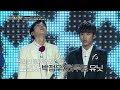 download lagu      YG보석함 EP.7|Treasure 6 2:2 유닛 자리 바꾸기!!    gratis