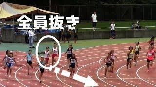 田路遥香が6人抜き ABC女子リレー 4x100mR 東京ジュニア陸上2016