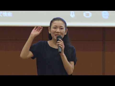 (ウルフ村田×サラインベストメントサービス)株式投資攻略スペシャルコラボセミナー 2017年8月12日 in東京
