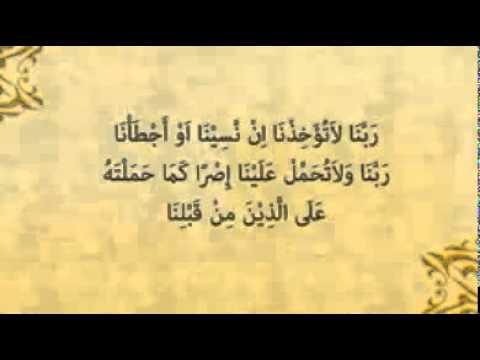 Doa Selepas Solat - Hazamin