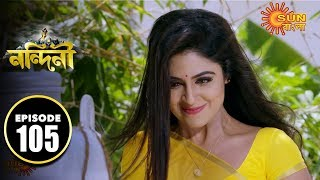 Nandini - Episode 105 | 10th Dec 2019 | Sun Bangla TV Serial | Bengali Serial