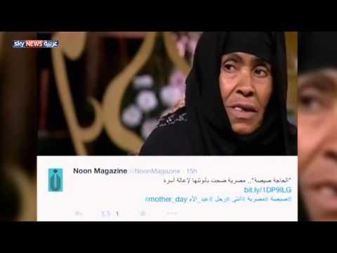 مصرية تنكرت بزي رجل 43 عاما
