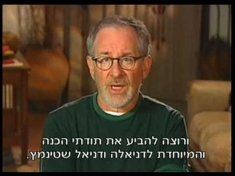 Steven Spielberg's Message for Yad Vashem's Visual Center