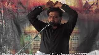 Zakar Qaiser Raza Alvi 13 Muhram 2017 1439 Hijri Majlis Koat Chian HFD