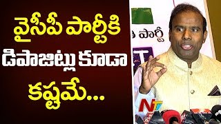 KA Paul Satirical Comments Over YS Jagan And KTR Federal Front Meeting | NTV