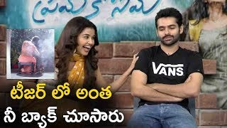 Ram Making Hilarious Fun With Anupama @ Hello Guru Prema Kosame Funny Interview