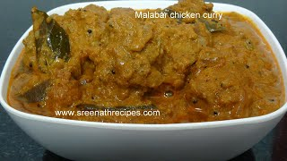 Malabar chicken curry - Malabari chicken curry