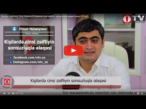 Göz kanseri ameliyatında devrim