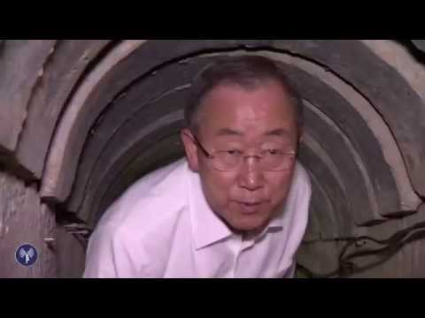 UN Secretary-General, Ban Ki Moon Visits Hamas Terror Tunnel in Southern Israel.
