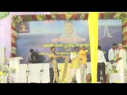 Laying Foundation Stone Ceremony of ICONIC Bridge & Water Treatment Plant By Honorable CM of AP LIVE