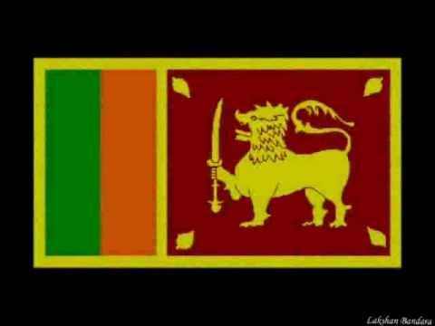 ශ්‍රී ලංකාව. Sri Lanka. Flag & National Anthem of Sri Lanka - (With Description)