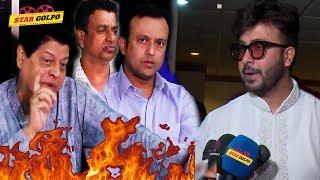 শাকিব খান নিষিদ্ধ করে বিপাকে পড়লো চলচ্চিত্র পরিচালক সমিতি | Shakib Khan Controversy
