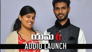 M6 Movie Audio Launch  | Jai Ram Varma  | 2018 Latest Telugu Teaser