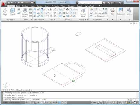 AutoCAD 2011 Tutorial: How to Convert 2D to 3D Objects