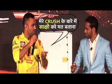 Hear from MS Dhoni Himself About His School-Time Crush - And Doesn't want Sakshi to know