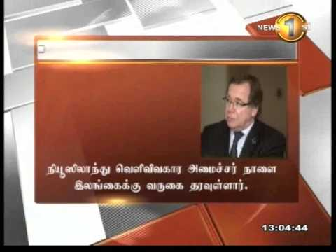 Shakthi tv lunch time news 1st tamil - 3.06.2013