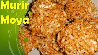 Murir Moa | Murmura Ladoo | Puffed Rice Sweet Balls | মুড়ির মোয়া রান্না