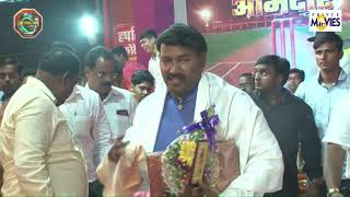 PRIZE DISTRIBUTION || AAMDAR CHASHAK BHADWAD  2019 || PRINCE MOVIES || MEGA FINALE