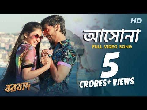 Aashona Full Song | Raj Chakraborty | Bonny | Ritika | Releases On 15th August | 2014 video