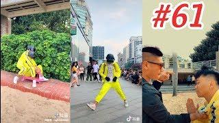 Tik Tok Trung Quốc ● Những Chàng Trai  Cosplay PUBG Hài Hước Và Những Điệu Nhảy | P61