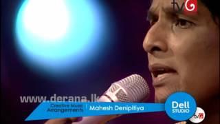 Lowama Nidana Rathriye - Namal Udugama @ Dell Studio Season 02 ( 27-11-2015 )