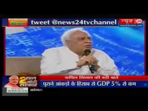 News24 Conclave : Congress Leader Kapil Sibal || 2 Saal Modi Sarkar || Part 2