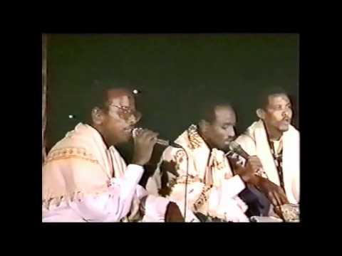 Reer Djibouti Nabi Amaan Part (2 6) video