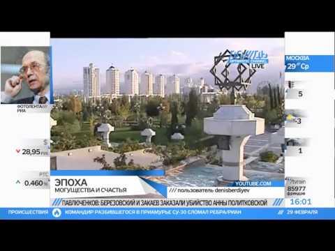 В Туркмении наступила эпоха могущества и счастья