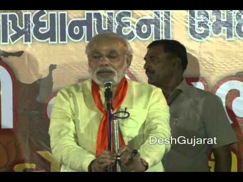 Narendra Modi's Speech At Ahmedabad Airport After Declared As Bjp's Pm Candidate video