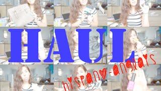 HAUL hispano-anglais : beauté, cheveux, sacs et random! | Harmony Lu