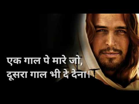 Apno Ko Sabhi Karte Hai Pyar    Hindi Jesus Song with Lyrics