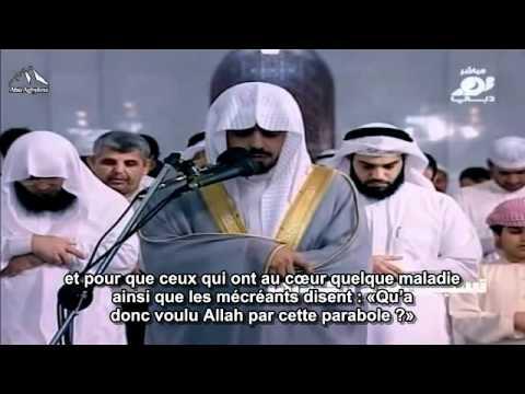 Ibrahim Jibreen (إبراهيم الجبرين) : Sourate Al-Muddathir (74)