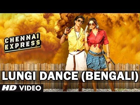 Lungi Dance Song Bengali Version | Chennai Express | Shahrukh Khan, Deepika Padukone video