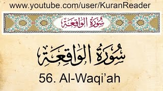 Quran 56  Surat Al Waqi'a (The Event) English Translation and Transliteration HD
