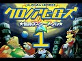 Let's Play Klonoa Heroes: Densetsu no Star Medal (English subs), ep 1: A bigger and better adventure