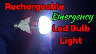 How To Make Emergency Led Bulb At Home..Rechargeable led lamp..Simple Process..Easy Way